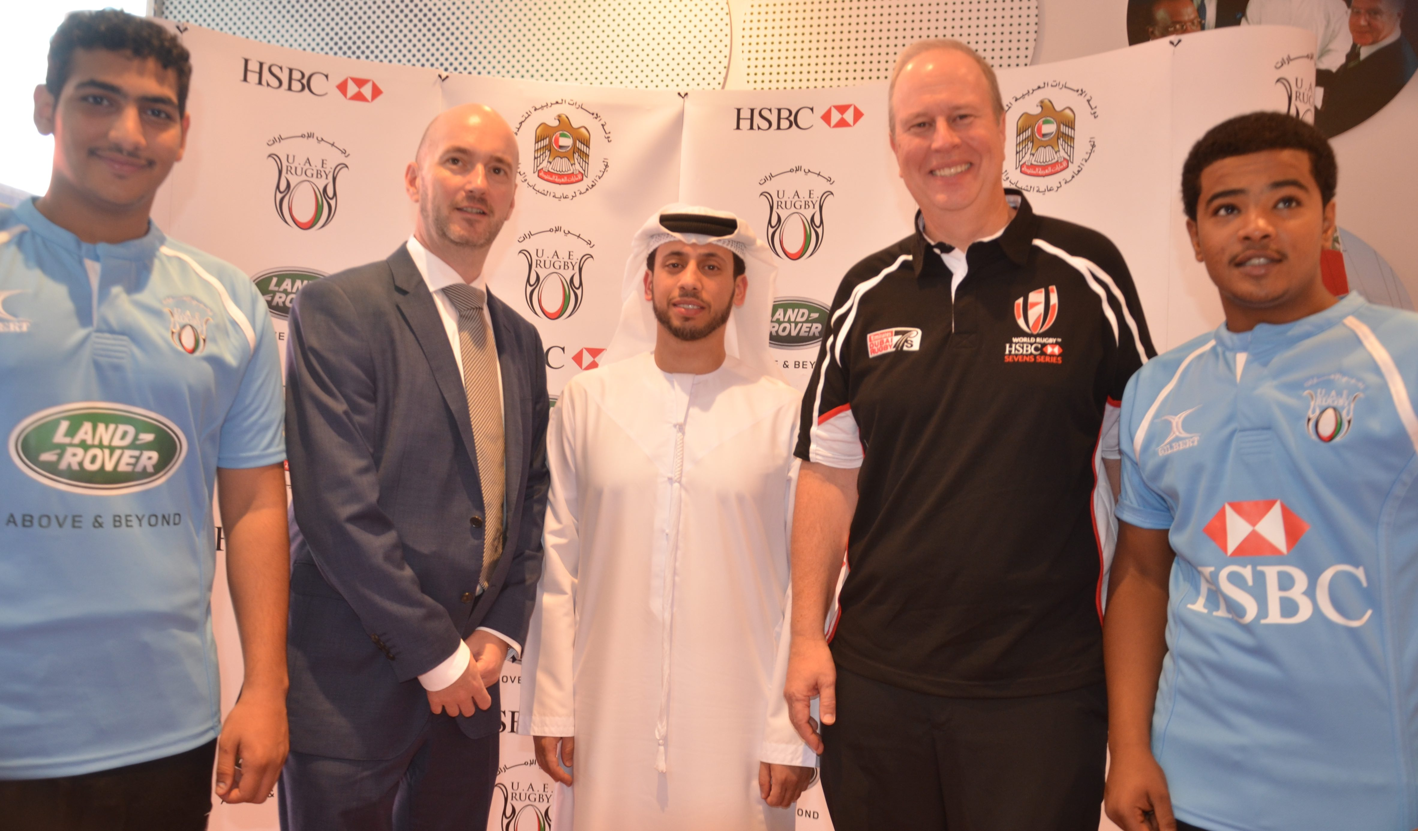 Player Pathway Programme joined by Land Rover