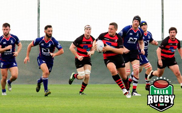 Wanderers vs Dragons UAE Conference league 2017