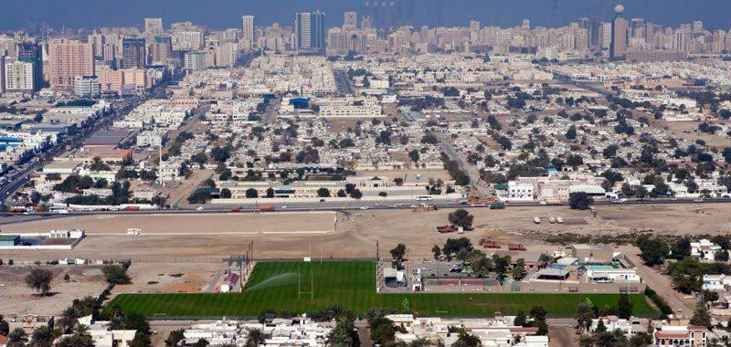 Sharjah Wanderers sports club
