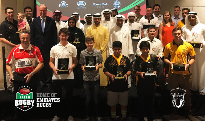 uae rugby award ceremony winners 2016-17