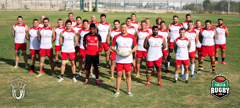 united arab emirates rugby team 2017