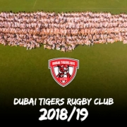 dubai tigers rugby club photo