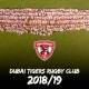 dubai tigers rugby club photo