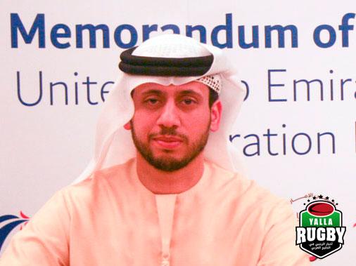 Qais Dhalai - UAERF