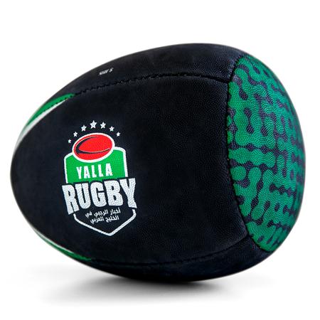 Rebound Rugby Ball - New Design
