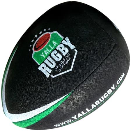 rebounder rugby ball Dubai