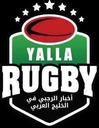 Gulf Rugby Dubai